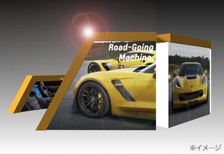 CorvetteTour-kit_image